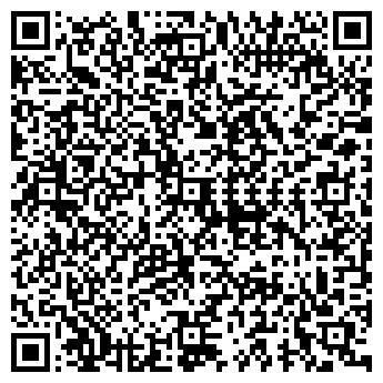 QR-код с контактной информацией организации ООО Регион Двери
