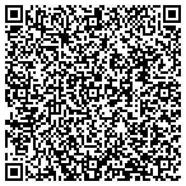 QR-код с контактной информацией организации Ангар