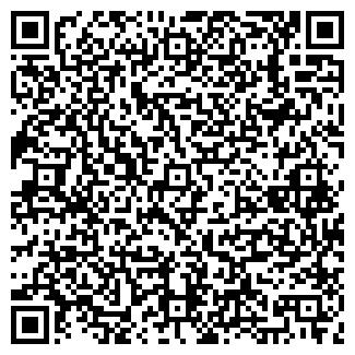 QR-код с контактной информацией организации ШАЛАГИНОВ О.А.