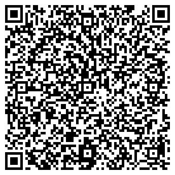 QR-код с контактной информацией организации №6 ЭКОНОМНЫЙ МАГАЗИН