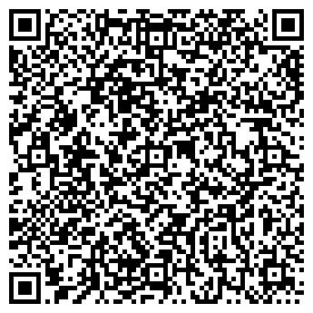 QR-код с контактной информацией организации 777 ООО ВИРДЖИНИЯ
