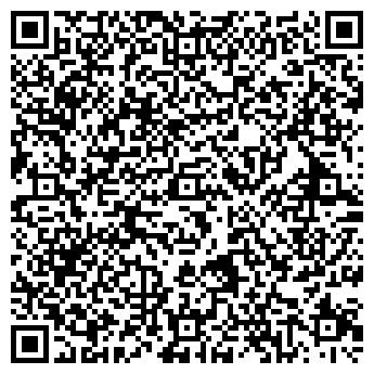 QR-код с контактной информацией организации ООО АгроПРО