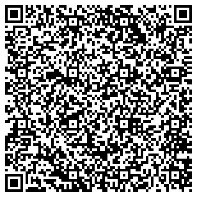 QR-код с контактной информацией организации ООО Ремонт квартир в Солнцево