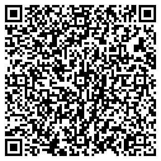 QR-код с контактной информацией организации № 1 ОЛИВИЯ