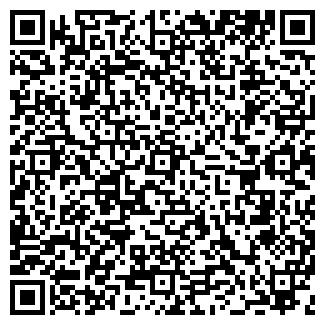 QR-код с контактной информацией организации № 2 ОЛИВИЯ