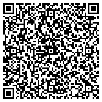 QR-код с контактной информацией организации № 2 ПРОДУКТЫ