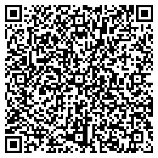 QR-код с контактной информацией организации № 3 ДИОЛАНД