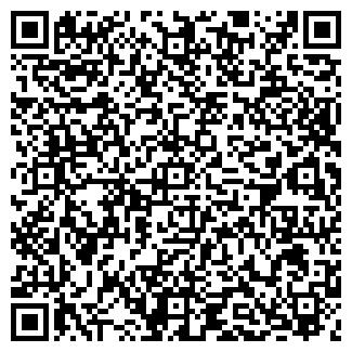 QR-код с контактной информацией организации № 3 ИВУШКА