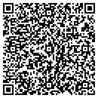 QR-код с контактной информацией организации № 4 ИВУШКА