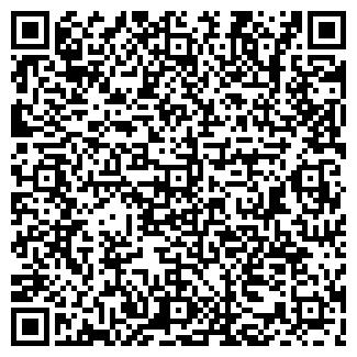 QR-код с контактной информацией организации № 6 ПРОДУКТЫ
