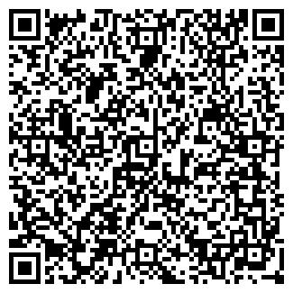 QR-код с контактной информацией организации № 7 ИВУШКА