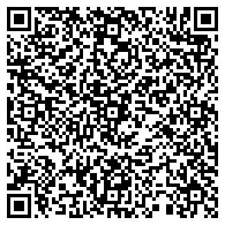 QR-код с контактной информацией организации № 8 ПРОДУКТЫ