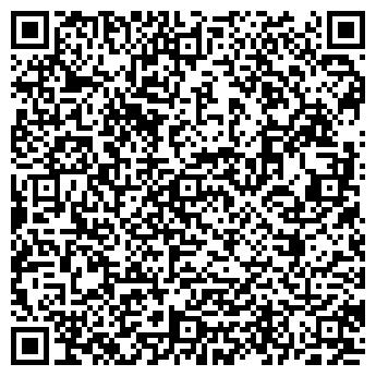 QR-код с контактной информацией организации № 10 КИРОВХЛЕБ ТД, ООО