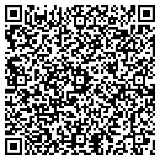 QR-код с контактной информацией организации ИП AVR.by