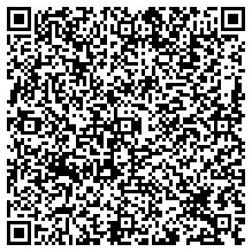 """QR-код с контактной информацией организации ООО """"GORIZONT MEDIA"""""""