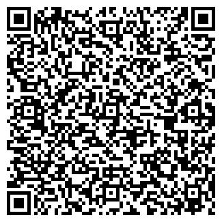 QR-код с контактной информацией организации № 11 СЕМЬЯ