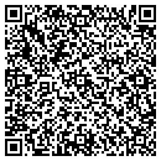 QR-код с контактной информацией организации № 50 ГАСТРОНОМ