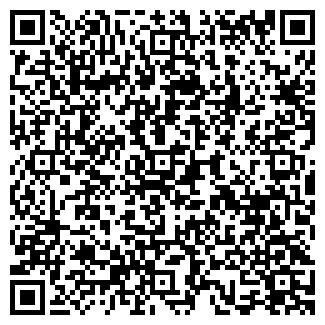 QR-код с контактной информацией организации № 63 ПРОДУКТЫ
