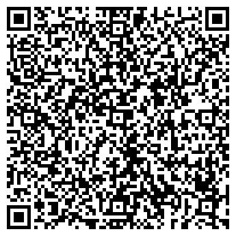 QR-код с контактной информацией организации ФЛП Bud-Inteh