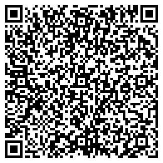 QR-код с контактной информацией организации № 73 ГАСТРОНОМ