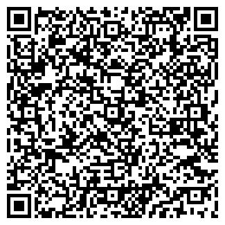 QR-код с контактной информацией организации № 74 ГАСТРОНОМ