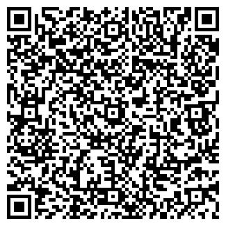 QR-код с контактной информацией организации № 88 МАГАЗИН