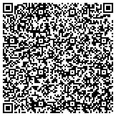 """QR-код с контактной информацией организации Гостиничный комплекс """"Миндальная Роща"""""""