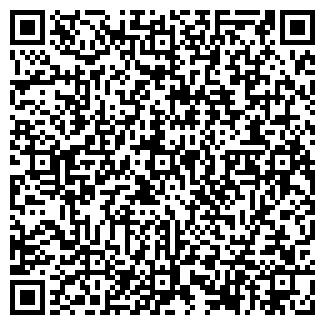 QR-код с контактной информацией организации № 121 МАГАЗИН