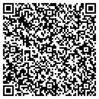 QR-код с контактной информацией организации № 130 ПРОДУКТЫ