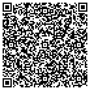 QR-код с контактной информацией организации №13 ЭКОНОМНЫЙ МАГАЗИН
