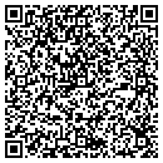 QR-код с контактной информацией организации БАБАЕВСКИЙ
