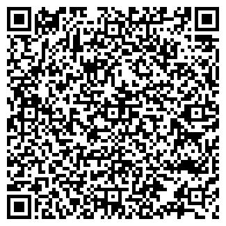 QR-код с контактной информацией организации БЕРНАТ В.А., ЧП