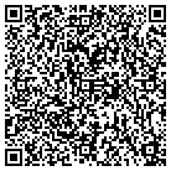 QR-код с контактной информацией организации ООО Центр Модулор