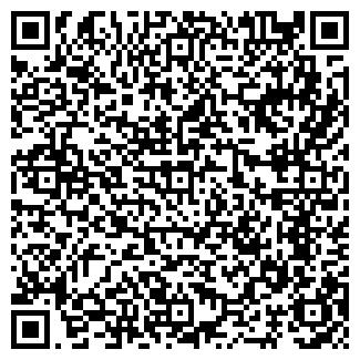 QR-код с контактной информацией организации ГАСТРОНОМ № 7