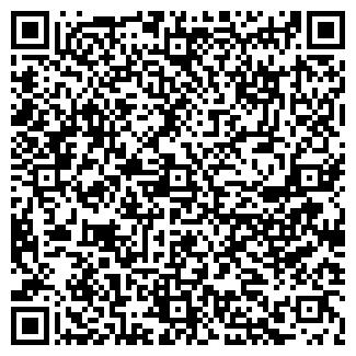 QR-код с контактной информацией организации ДАНАР-БИСТРО, ООО