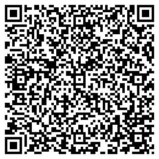 QR-код с контактной информацией организации КИРОВХЛЕБ