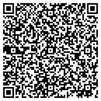 QR-код с контактной информацией организации КЛАЙМ, ООО