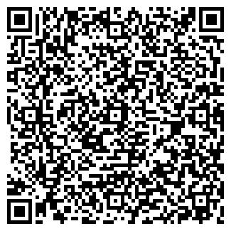 QR-код с контактной информацией организации КОРТИ, ООО