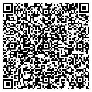 QR-код с контактной информацией организации ЛЕПСЕ ПЛЮС