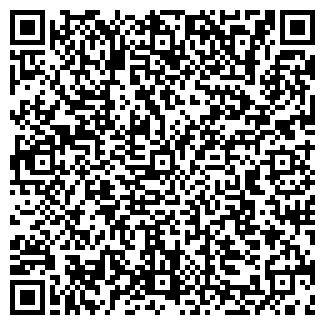 QR-код с контактной информацией организации МАГАЗИН № 73