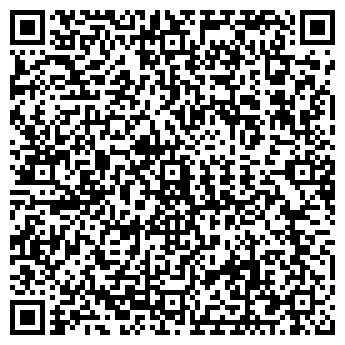 QR-код с контактной информацией организации МАГАЗИН ООО ВИТ ЛТ