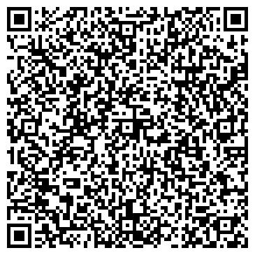 QR-код с контактной информацией организации МАГАЗИН ТД БУЛАТ СТАХАНОВСКИЙ