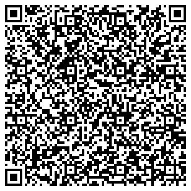 """QR-код с контактной информацией организации ООО Сеть стоматологий """"Вега Дент"""""""