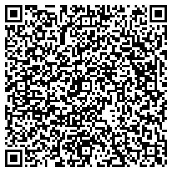 QR-код с контактной информацией организации ООО Теплик