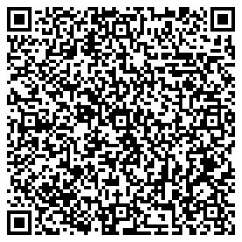 """QR-код с контактной информацией организации ООО """"ЭКОСЕПТИКБЕЛ"""""""