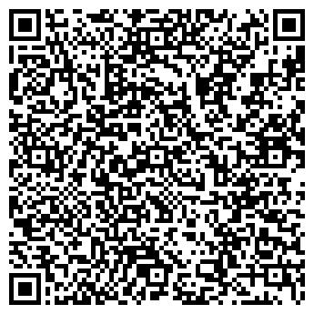 QR-код с контактной информацией организации ООО Альнаир