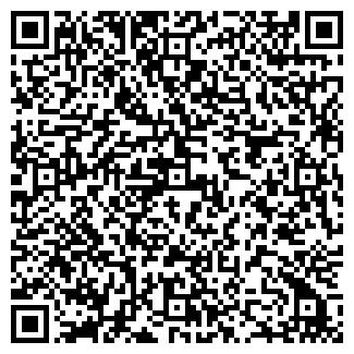 QR-код с контактной информацией организации НИКОЛЬСКИЙ-2