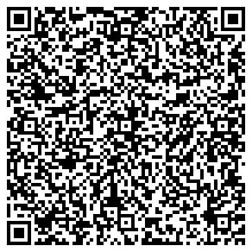 QR-код с контактной информацией организации ТОО Street Advertising