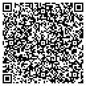 QR-код с контактной информацией организации НОРД-Г, ООО