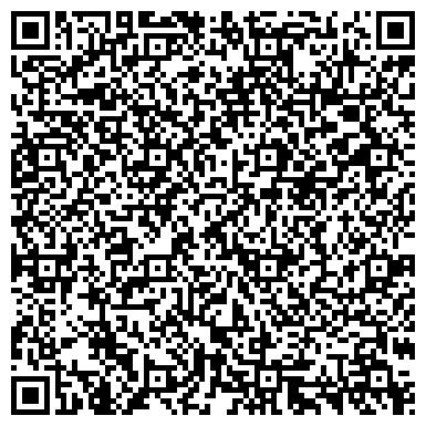 QR-код с контактной информацией организации ТОО Первый Экономический Арбитраж